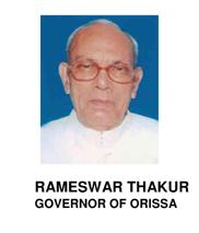 Rameswar