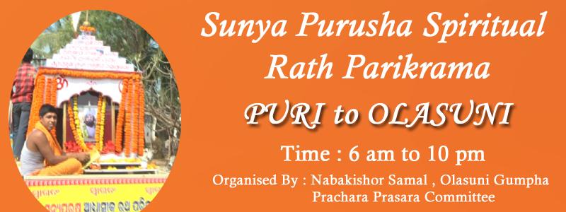 Rath Parikrama on 4th Feb 2016