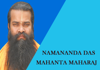 Message Of Mahanta Maharaj Namananda Das